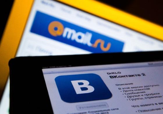 Mail.ru Group стали единоличными владельцами ВКонтакте