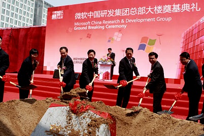 Microsoft-China-2