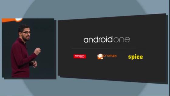 Первые смартфоны Android One появятся 15 сентября