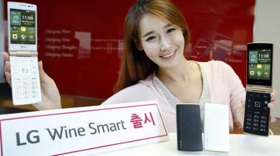 lg_wine_smart-2