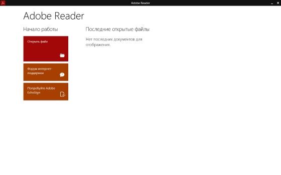 Adobe-Reader-001