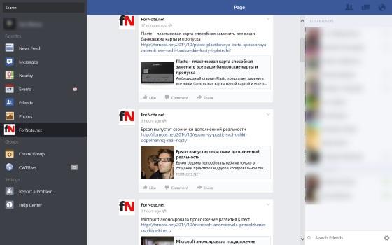 Facebook-003