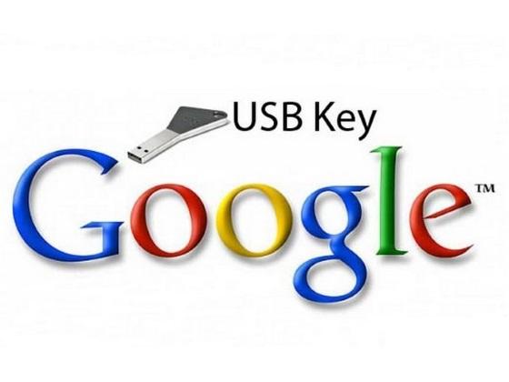 Google добавляет возможность аутентификации при помощи USB-ключа