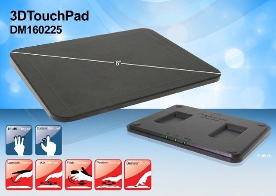 Microchip 3DTouchpad сенсорная панель с возможностью управления жестами