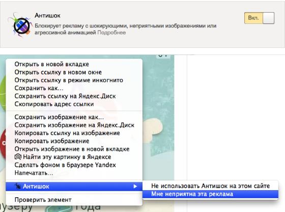 yandex.browser-2