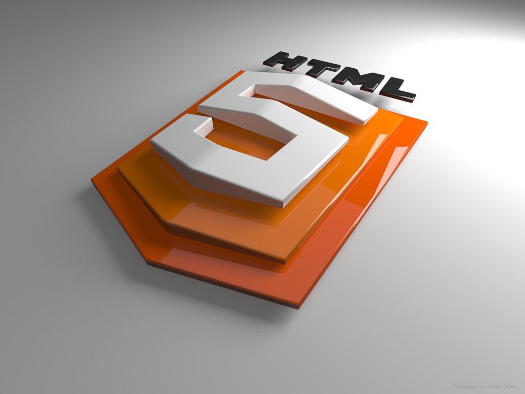 Встречайте HTML5