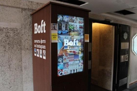 Boft – автоматы печатающие из Instagram