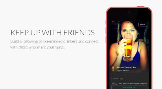 Swig – социальная сеть для любителей алкоголя