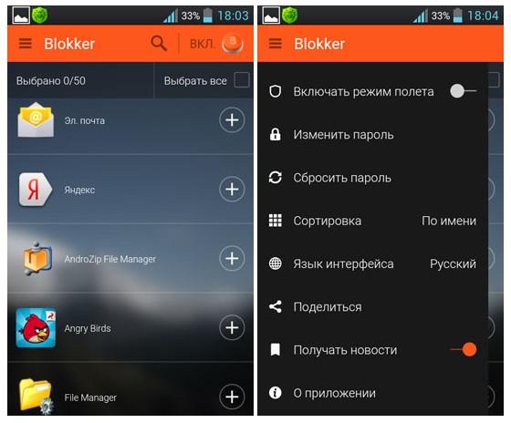 Blokker-2