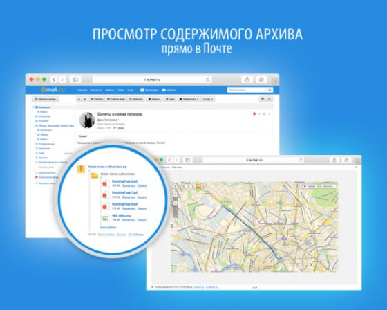 mail.ru-1