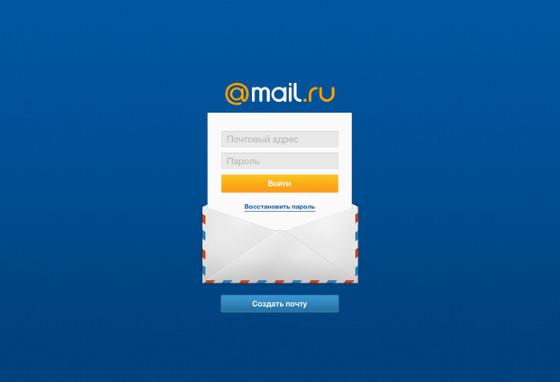 Почта Mail.ru научилась просматривать архивы