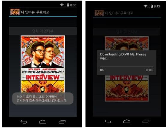 Скачть Приложение Для Скачивания Фильмов На Android