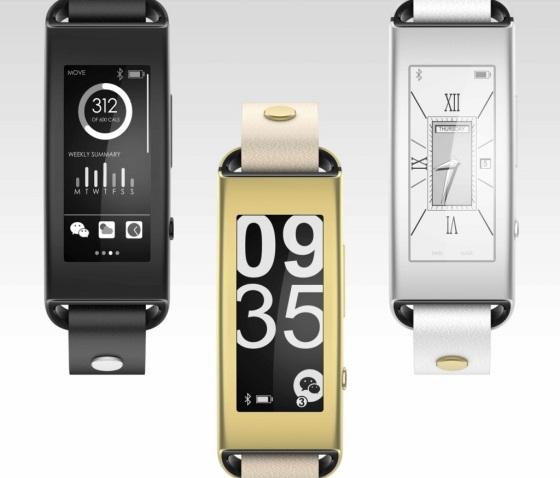 Lenovo представила умный браслет Vibe Band VB10