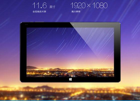 Cube выпустила 11-дюймовый Windows планшет с возможностью звонков