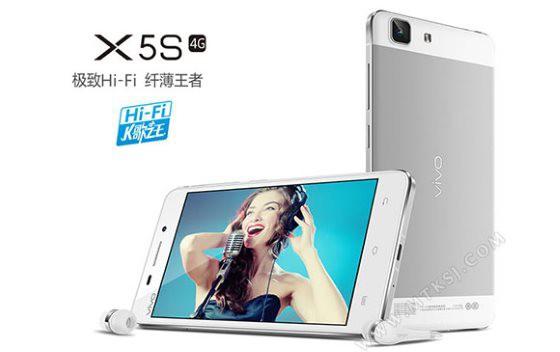 Vivo-X5S-1