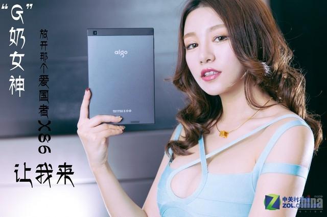 Aigo X86 – дешевый планшет с MIUI