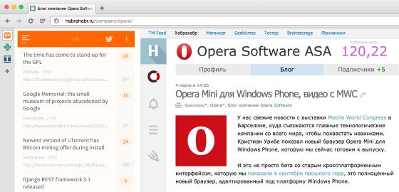 Opera 29 Developer наконец становится той самой Opera, которую мы хотели видеть