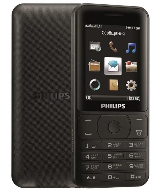 Philips-Xenium-E180