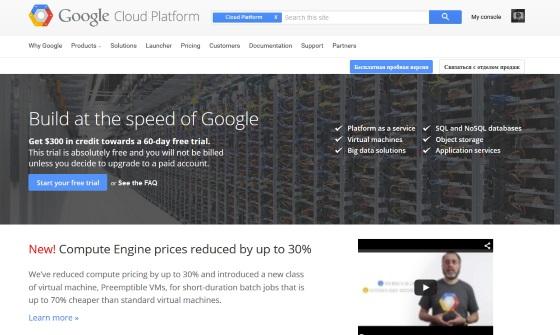Google анонсировала альтернативу GitHub