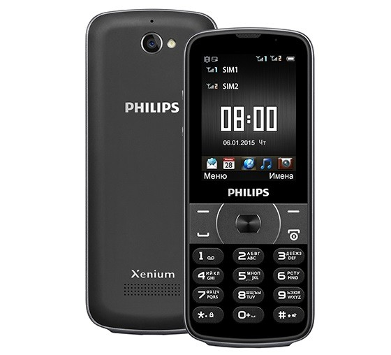 Philips-Xenium-E560-01