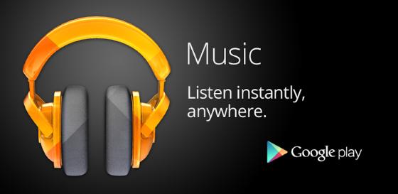 Google представила бесплатный вариант Play Music