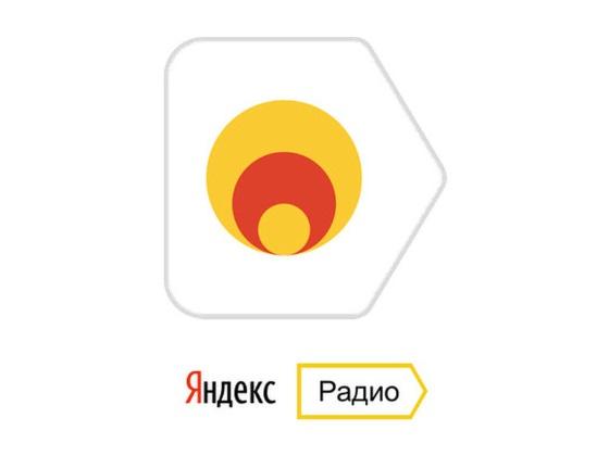 Яндекс анонсировал свой радио-сервис