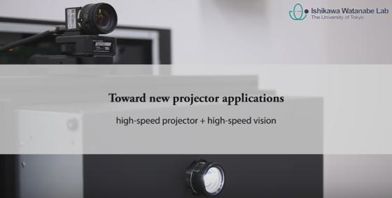 В Японии создали проектор с частотой показа 1000 кадров в секунду