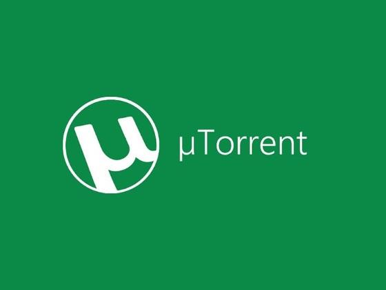 uTorrent может отказаться от дополнительного программного обеспечения