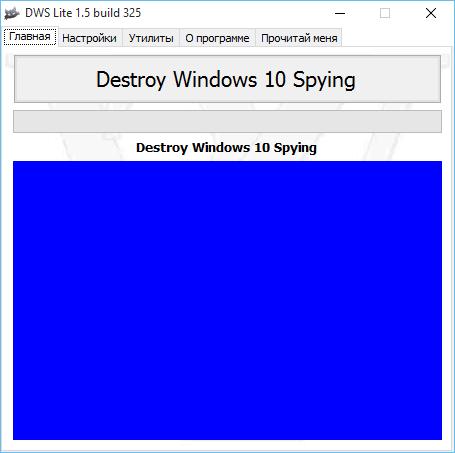 win-10-spying