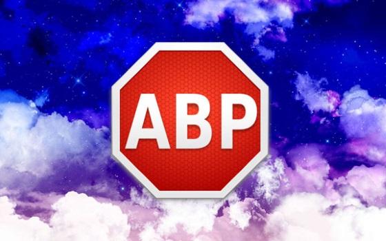 Adblock Plus обвиняют в подкупе других блокировщиков рекламы