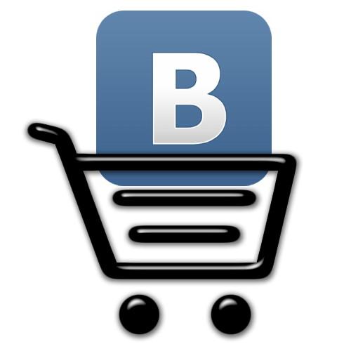Новый сервис от ВКонтакте: интернет-магазин
