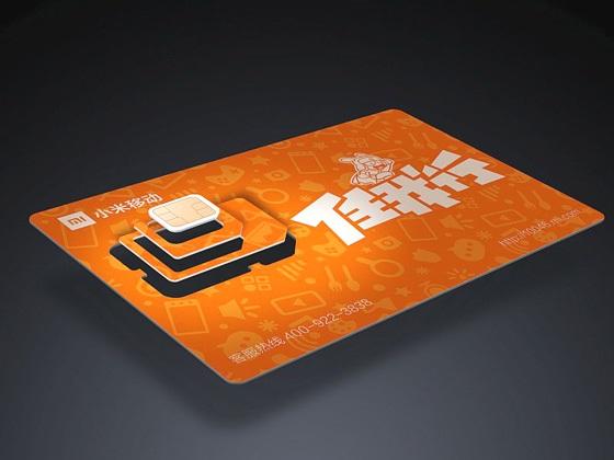 Компания Xiaomi стала виртуальным мобильным оператором