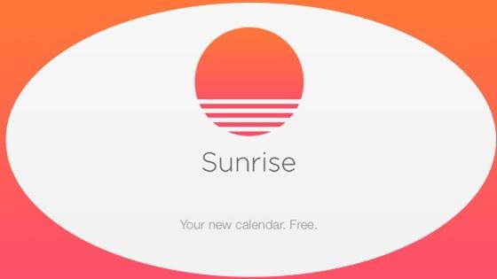 Поддержка Sunrise Calendar прекращена, обновлений больше не будет