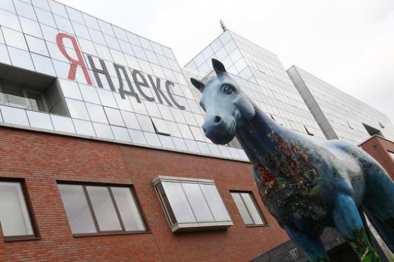 Яндекс планирует открыть СМИ без людей