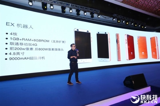 MACOOX EX1 – смартфон с аккумулятором 9000 мАч