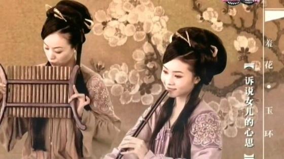 china-music
