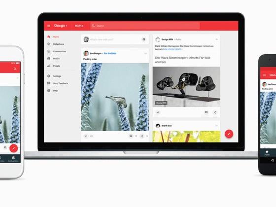 Google+ меняет дизайн