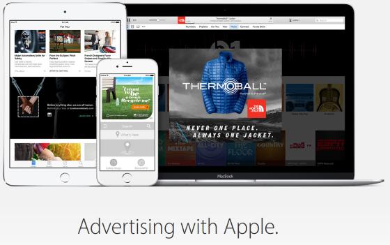 Apple закрывает рекламную площадку iAd