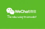 В Китае через мессенджер провели первый судебный процесс