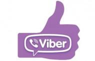 Viber научился пересылать деньги