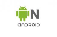 Android N уже доступен