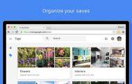 Google представила свой аналог Pocket