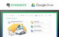 Evernote получил интеграцию с Google Drive