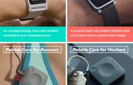 Pebble 2, Pebble Time 2 и Pebble Core представлены официально