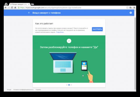 google-auten