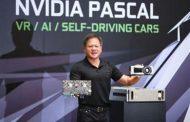 NVIDIA больше не интересны процессоры для мобильных телефонов