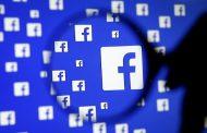 Facebook усложнит блокировку рекламы
