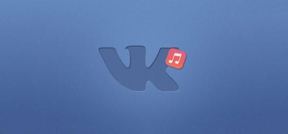vk-music