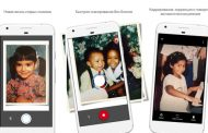 Приложение «Фотосканер» от Google позволит наиболее качественно оцифровать старые фотографии