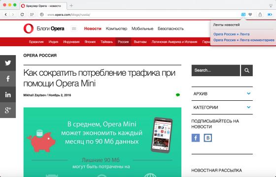 opera-42-2